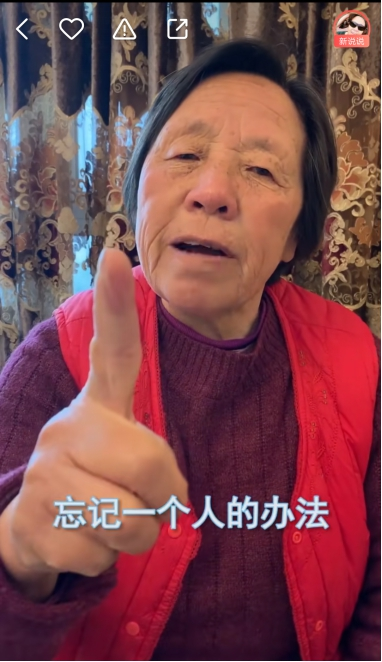 快手上的感情专家竟是个川味辣奶奶?
